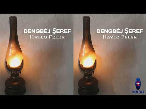 Dengbej Şeref - Mın Tırsine Kürtçe Ağlatan Uzun Havalar (DENGBEJ)