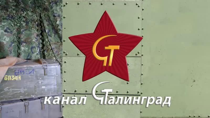 Игорь Стрелков и Константин Сивков: Южные Курилы - госизмена
