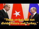 Russia Turkey to cooperate despite different stance on US strikes against Syria Kremlin