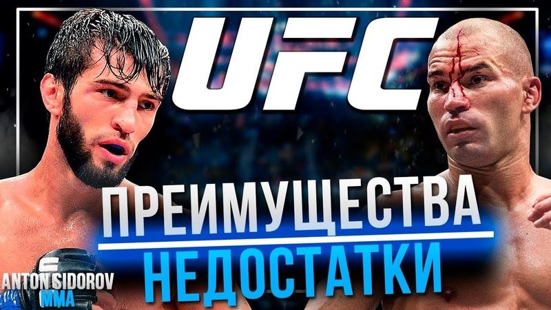 ЗУБАЙРА ТУХУГОВ ПРОТИВ АРТЕМА ЛОБОВА НА UFC FN/ПРЕИМУЩЕСТВА И НЕДОСТАТКИ БОЙЦОВ!