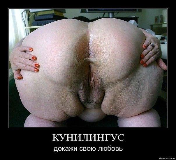 Русская мама поймала сына за анонизмом 6 фотография