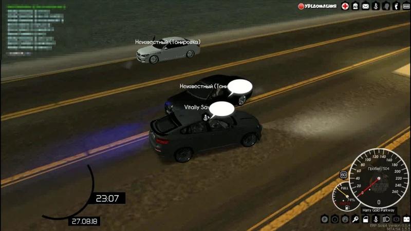 BMW X6M HAMANN Evolution Reborn MTA