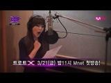 [트로트X] 홍진영 - LET IT GO cover (트로트 ver.)