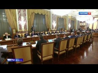 Шесть непростых лет: Медведев обсудил с правительством стоящие перед экономикой вызовы