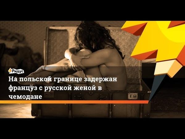 Что нужно знать чтобы выехать из Беларуси Отрезанные от Мира Какая тут демократия это диктатура