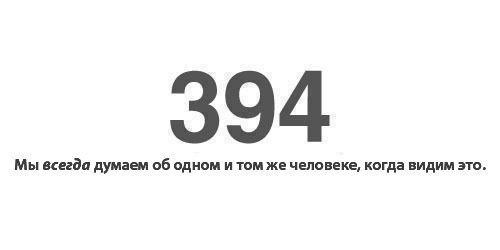 http://cs323430.vk.me/v323430967/4a75/2k2b1HBG-PY.jpg