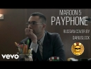 Maroon 5 - Payphone (russian cover by DariusLock)