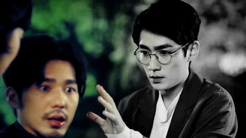 [EN Sub]镇魂 GUARDIAN | [沈巍x赵云澜][Shen Wei Zhao Yunlan ] 触不到的恋人Untouchable Lover (人鬼情未了)