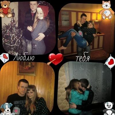 Leruska Titenko, 19 октября , Конотоп, id163239114
