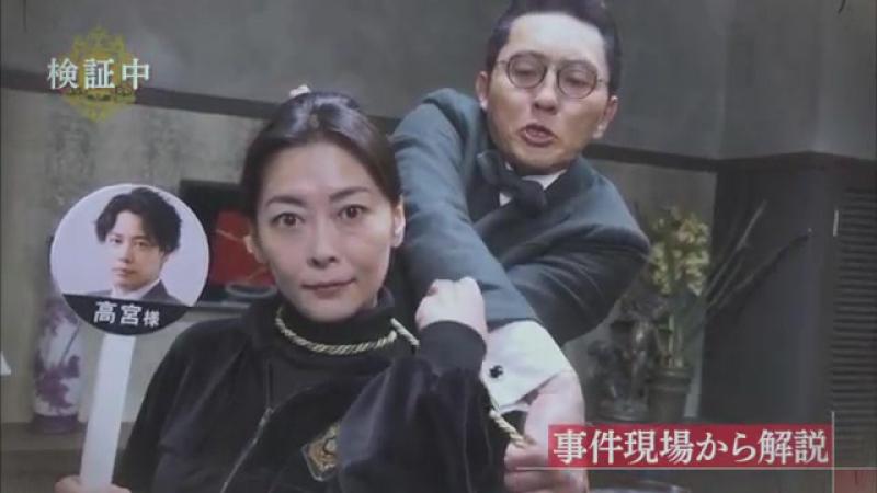 Kizoku Tantei ep.6