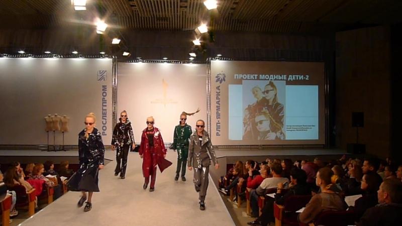 Экзерсис 2018 Коллекция Яны Ковалёвой Проект Модные дети-2