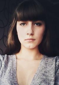 Андриана Кузьма