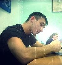 Александр Кутехов, 20 июня , Чита, id50736589