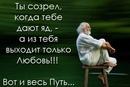 Сергей Столяров фото №47