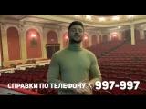 Сергей Лазарев. Видеообращение.