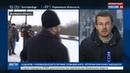 Новости на Россия 24 • Порошенко отчитался в Твиттере об освобождении пленного ополченцами