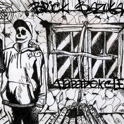 Medallioh Rap-Texte, 12 сентября 1994, Москва, id166943007