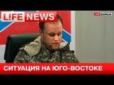 Павел Губарев раскритиковал новую Конституцию Порошенко