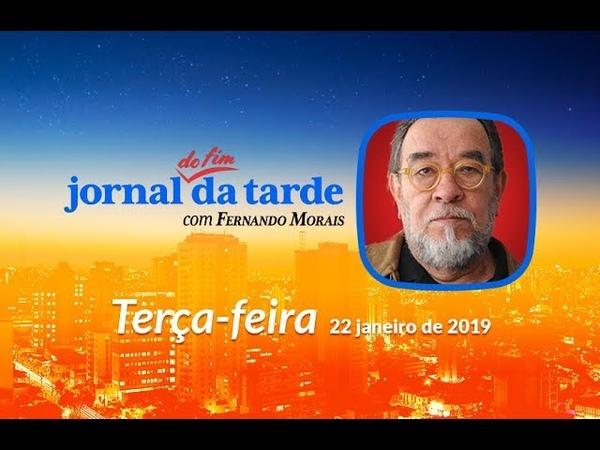 JFT: O MONUMENTAL ARRANCA-RABO ENTRE A GLOBO E A TV RECORD