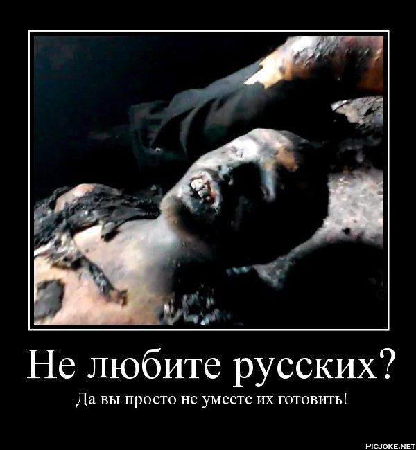Раненные из Донецка в Одессе, - замгубернатора - Цензор.НЕТ 8407