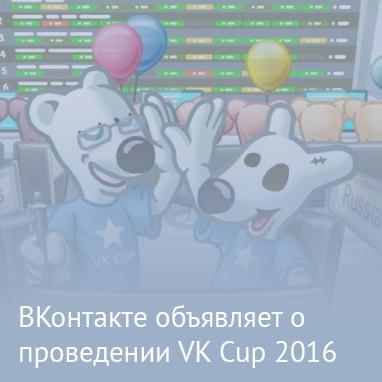 vk.com/wall-76477496_35445