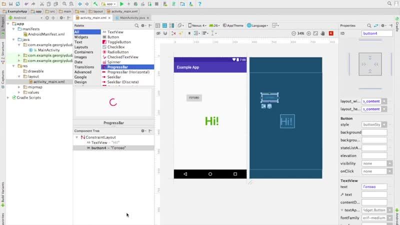 [Гоша Дударь] Уроки Андроид программирования | 3 - Обзор Android Studio и активные состояния