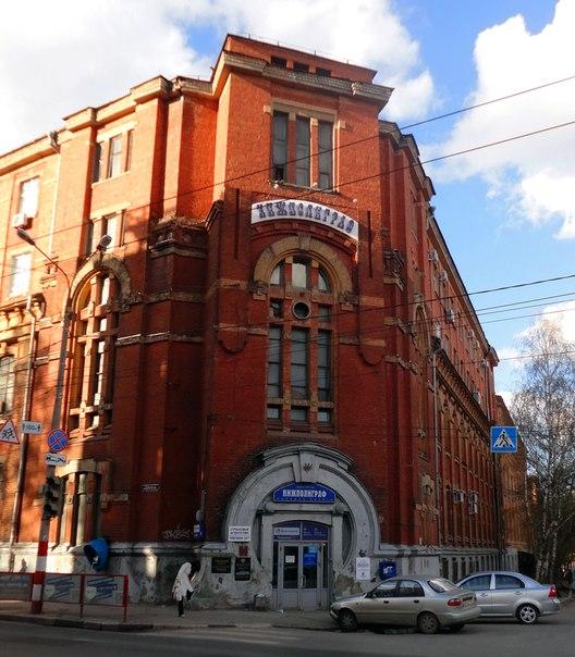 Классные ворота в Нижегородский.