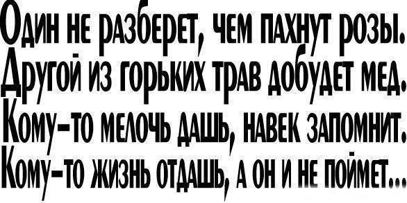 Предполагаемое похищение человека в Киеве оказалось розыгрышем - Цензор.НЕТ 8308
