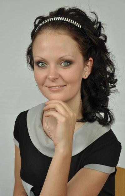Анна Берёзина, 10 декабря 1991, Алчевск, id50020748