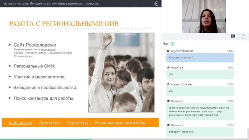 Истории успеха Лучшие практики социально ориентированных проектов