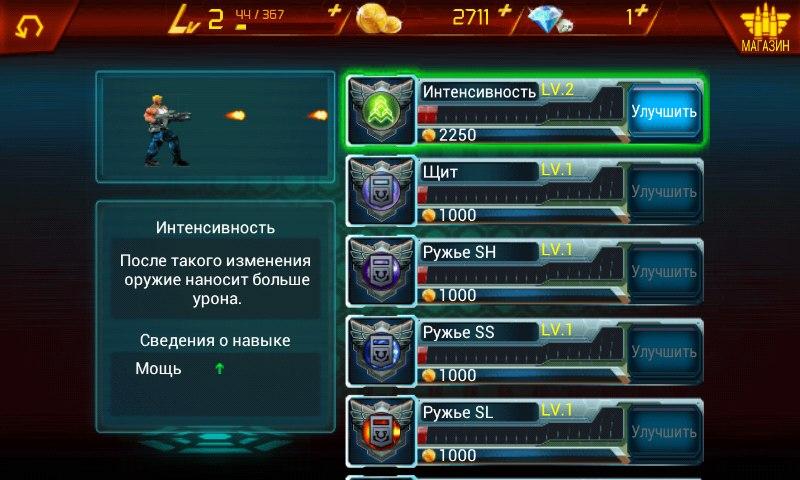 Contra: Evolution на Андроид