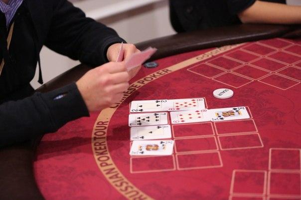 RPT Турнир по китайскому покеру Ананас