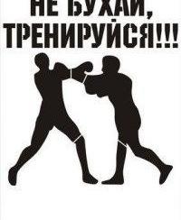 Бокс Клуб, 11 февраля 1991, Санкт-Петербург, id203862539