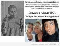 Лина Адылова, Жаркент