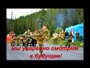 Россия начинается с тебя Ергаки 2018 год