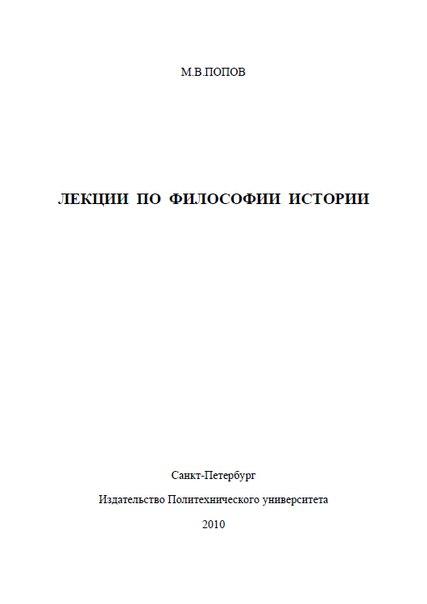 Шептулин А.П Категории Диалектики