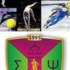 Спортивний сектор ФСУ ЗНУ