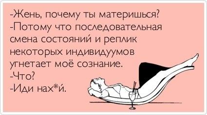 http://cs317331.userapi.com/v317331598/2a75/ZmZCIEfGYts.jpg
