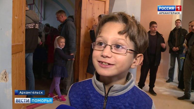 Учебный год открыла епархиальная воскресная школа
