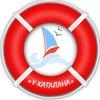 Отдых в Крыму в гостевом доме «У КАПИТАНА»