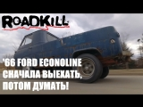 Roadkill by Andy_S 79 -