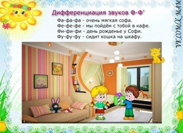 https://pp.vk.me/c617925/v617925251/1fda5/HsFPNIRgDYw.jpg