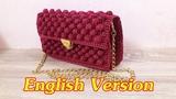 DIY Tutorial How to crochet Raspberry bag English version