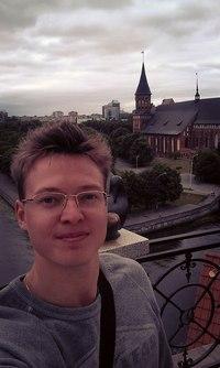 Вилли Кибе, Москва - фото №4