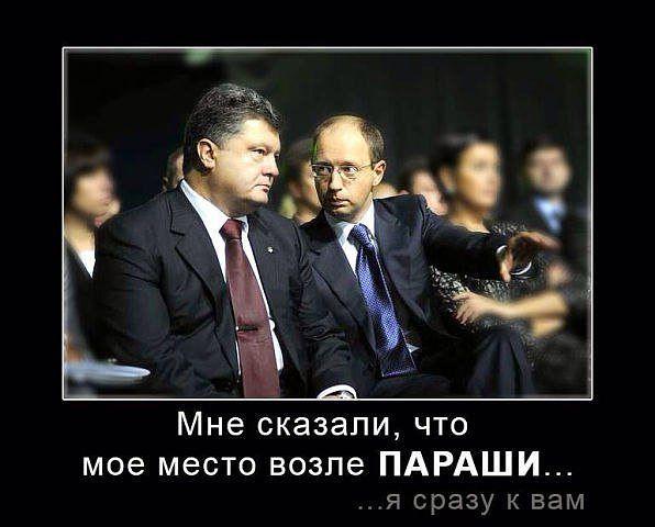 """""""Сильная Украина"""" не считает Россию проявившей агрессию по отношению к Украине, - Хорошковский - Цензор.НЕТ 7167"""