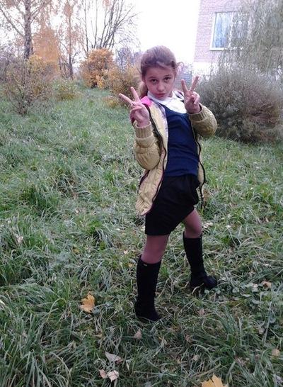 Евсевия Сергеева, 22 января , Тула, id188641743