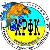 Харьковский Рыболовный Фидерный Клуб