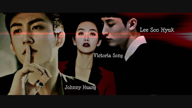 Lee Soo Hyuk Victoria Song Johnny Huang