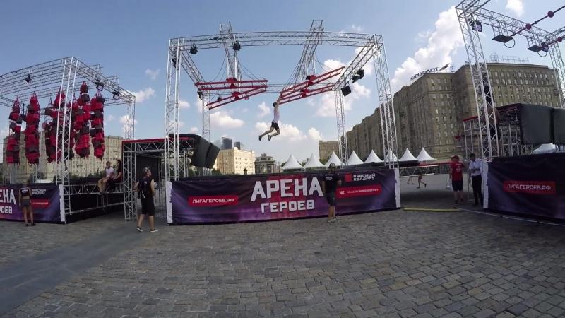 Арена героев, фановый забег 04.08.2018