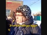 Под Омском строят город для рабочих из Китая. Реакция жителей